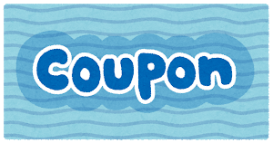 ticket_coupon.png