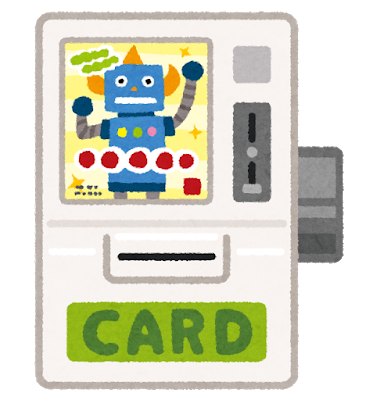 toy_card_machine.png