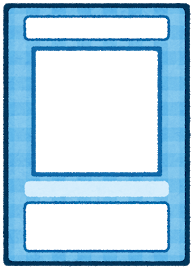 trading_card01_blue.png