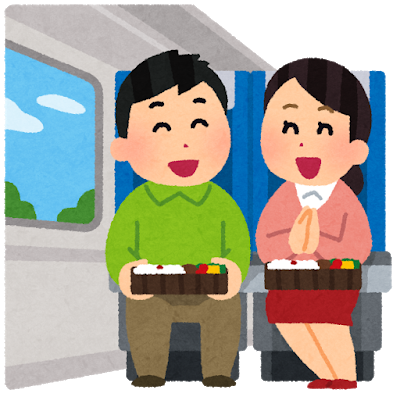 travel_bus_train_couple.png