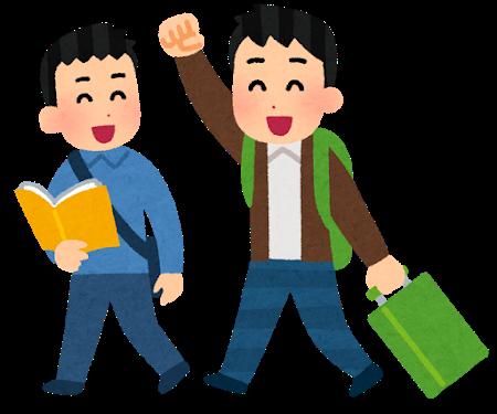 東京都民やけどGotoキャンペーンで地方に旅行行くで~