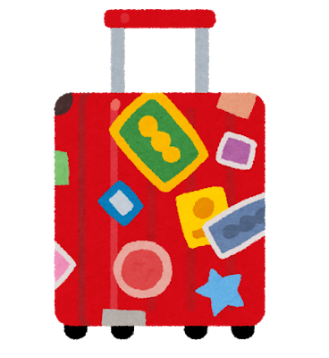 travel_suitcase_sticker.png