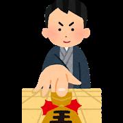 tsumi_syougi_oute_man.png
