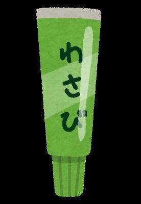 tube_wasabi.png