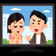 NHK大河ドラマと連続テレビ小説の収録を当面見合わせ