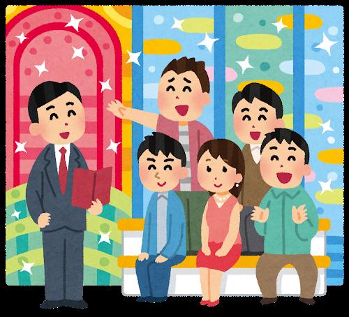 バラエティタレント大泉洋←すき 俳優大泉洋←うーん産業廃棄物