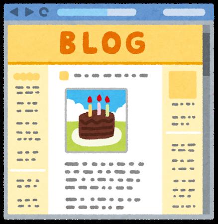 website_blog.png