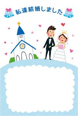 wedding_houkoku01.jpg